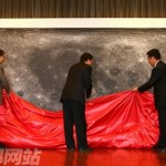 China Space Agency released best Moon Map yet