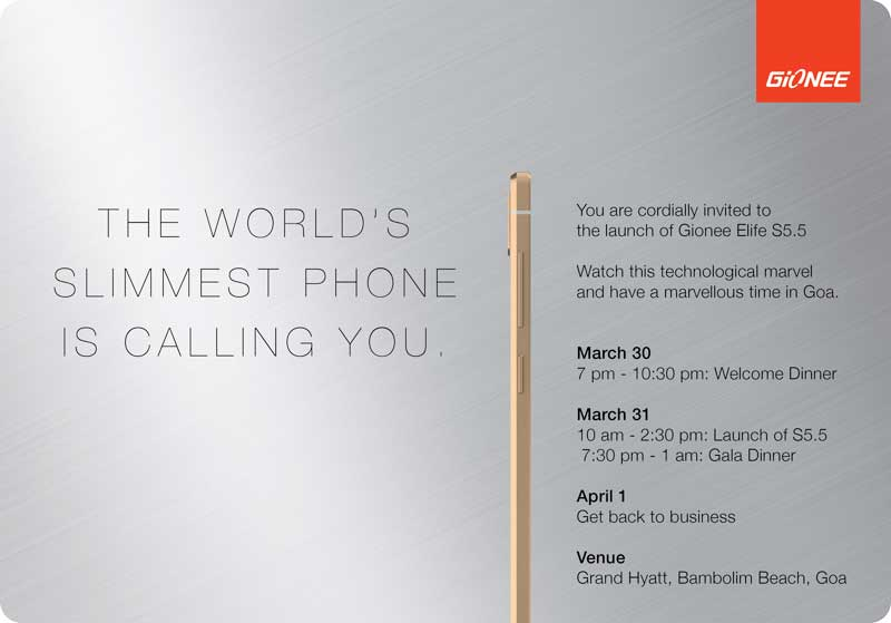 Gionee Elife S5.5 launch invite